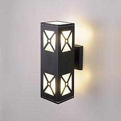 черный настенный светильник 1405 TECHNO
