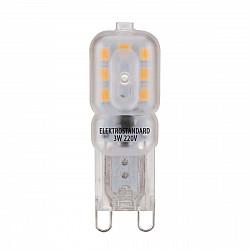Светодиодная лампа G9 LED 3W 220V 3300K