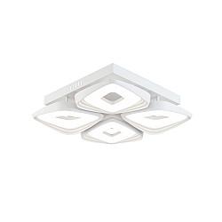 FR6008CL-L61W Потолочный светильник LED Bettina Freya