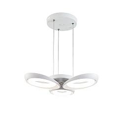 FR6007PL-L51W Подвесной светильник LED Elena Freya