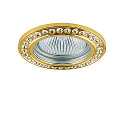 011912 Светильник MIRIADE MR16/HP16 ЗОЛОТО (в комплекте)