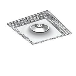 011986 Светильник MIRIADE MR16/HP16 БЕЛЫЙ (в комплекте)