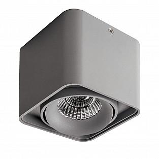 052319-IP65 Светильник MONOCCO LED10W 600LM 30G СЕРЫЙ 3000K (в комплекте)