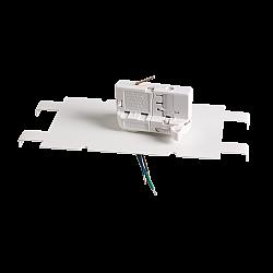 594046 Трековое крепление ASTA с 3-фазным адаптером к 05122x/05132x БЕЛЫЙ