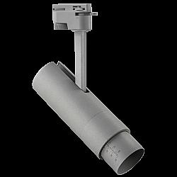215249 Светильник для 1-фазного трека FUOCO LED 15W 950LM 5-60G СЕРЫЙ 4000K IP20 (в комплекте)