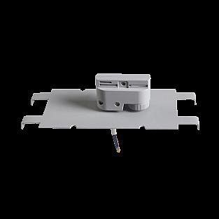 592049 Трековое крепление ASTA с 1-фазным адаптером к 05122x/05132x СЕРЫЙ