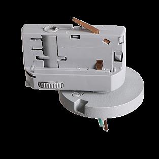 594079 Трековое крепление ASTA с 3-фазным адаптером к 05104x IP65 СЕРЫЙ