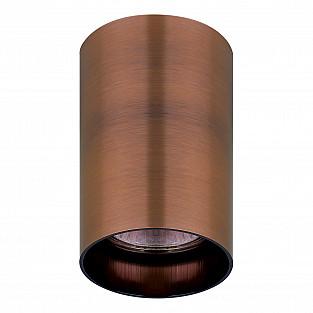 214430 Светильник RULLO HP16 МЕДЬ (в комплекте)
