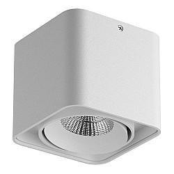 052116-IP65 Светильник MONOCCO LED10W 600LM 30G БЕЛЫЙ 4000K (в комплекте)