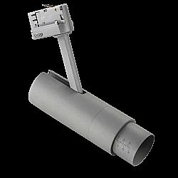 215449 Светильник для 3-фазного трека FUOCO LED 15W 950LM 5-60G СЕРЫЙ 4000K IP20 (в комплекте)