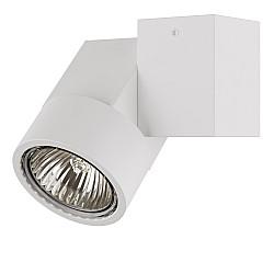 051026 Светильник ILLUMO HP16X1 БЕЛЫЙ (в комплекте)