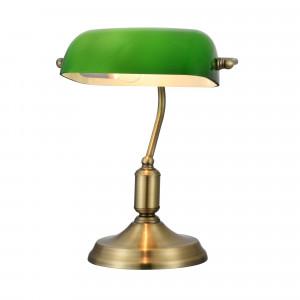 Настольная лампа Z153-TL-01-BS Kiwi Maytoni
