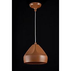 Подвесной светильник MOD832-11-G Arcilla Maytoni