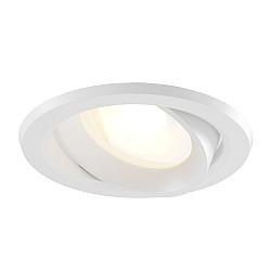 Встраиваемый светильник DL014-6-L9W Phill Maytoni