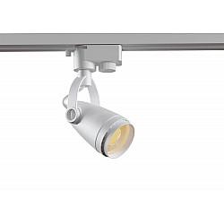 Трековый светильник TR001-1-GU10-W Track Maytoni