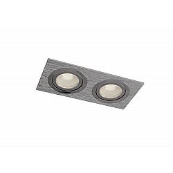 Встраиваемый светильник DL024-2-02S Atom Maytoni
