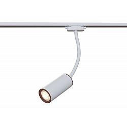 TR010-1-GU10-W Трековый светильник Track Track Белый Maytoni