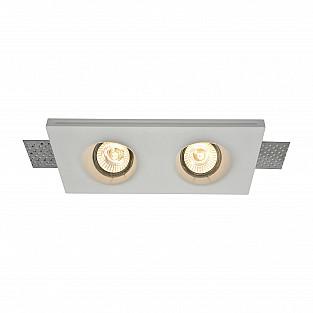 Встраиваемый светильник DL002-1-02-W Gyps Modern Maytoni