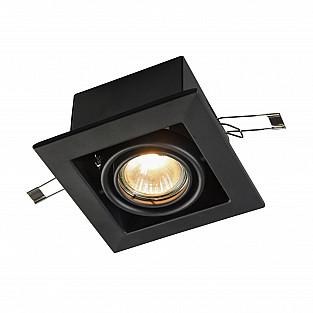 Встраиваемый светильник DL008-2-01-B Metal Modern Maytoni