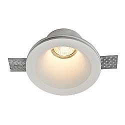 Встраиваемый светильник DL002-1-01-W Gyps Modern Maytoni