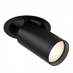 Точечный светильник Focus S C048CL-1B