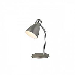 Офисная настольная лампа Viktor 105190