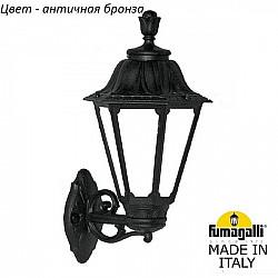 Настенный фонарь уличный Rut E26.131.000.BYF1R