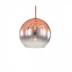 Подвесной светильник Восход 07565-20,32