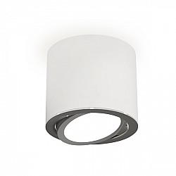 Точечный светильник Techno XS7401003