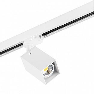 Трековый светильник Rullo A3T216336