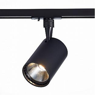 Трековый светильник Cami ST351.436.30.24