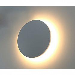 Настенный светильник Nimbo A1510AP-1WH