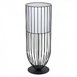 Интерьерная настольная лампа Nosino 99101