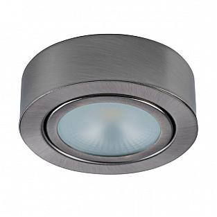 Точечный светильник Mobiled 003455