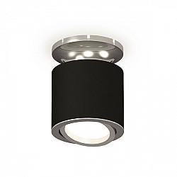 Точечный светильник Techno XS7402081