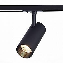 Трековый светильник Mono ST350.436.20.36