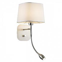 Настенный светильник 1687-2W Modern Baumwolle Favourite