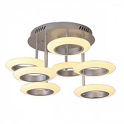 Потолочный светильник 2419-7U Modern LED Annuli Favourite