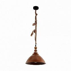 Подвесной светильник Riddlecombe 33026