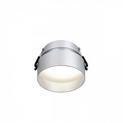 Точечный светильник Inserta 2884-1C