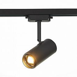 Трековый светильник Zoom ST600.436.12