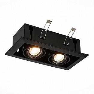 Точечный светильник Hemi ST250.448.02