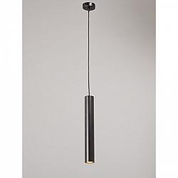Подвесной светильник V4641-1/1S