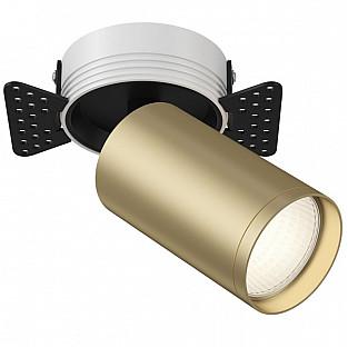 Точечный светильник Focus S C058CL-1BMG