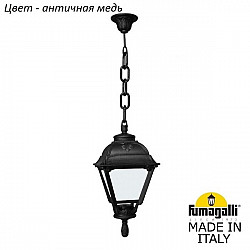 Уличный светильник подвесной Cefa U23.120.000.VYF1R