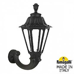 Настенный фонарь уличный Rut E26.132.000.AXF1R