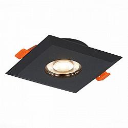 Точечный светильник Quosis ST204.408.01