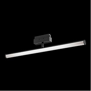 Трековый светильник Track lamps TR026-2-10B4K