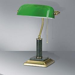 Интерьерная настольная лампа V2900/1L
