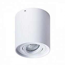 Точечный светильник Falcon A5645PL-1WH